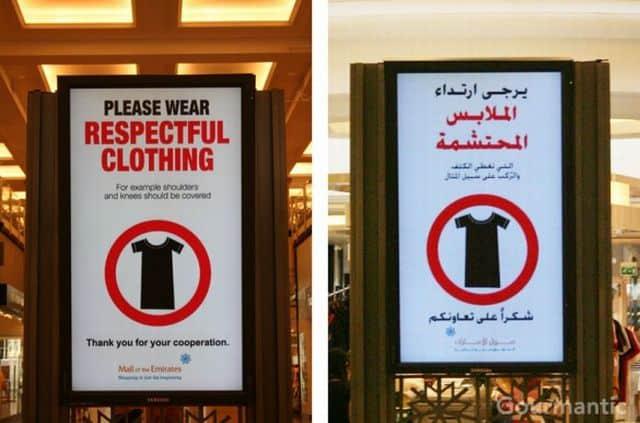 Cum sa te imbraci in Dubai dubai imbracaminte
