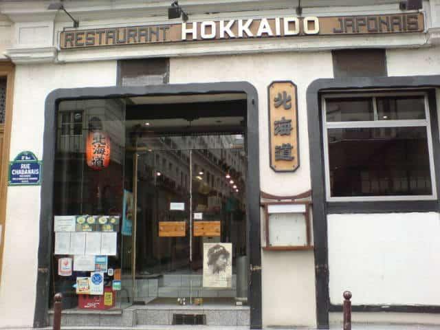 Mancare japoneza ieftina in Paris hokkaido