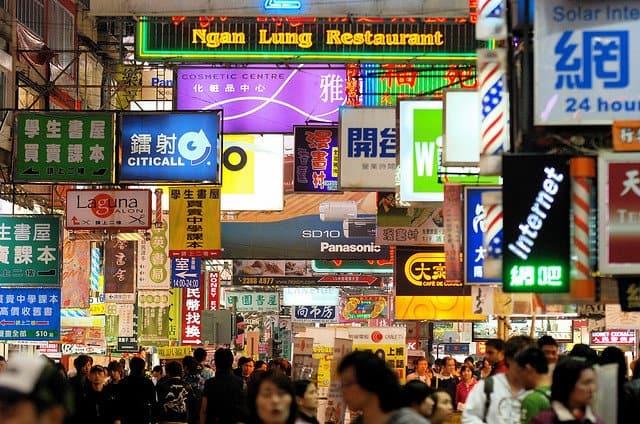 Obiceiuri sociale in Hong Kong hong kong1