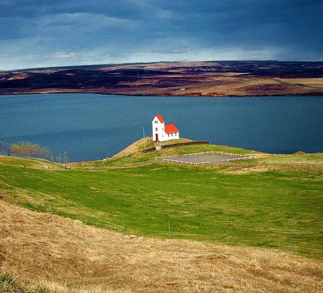 Islanda - frumusete vulcanica islanda3