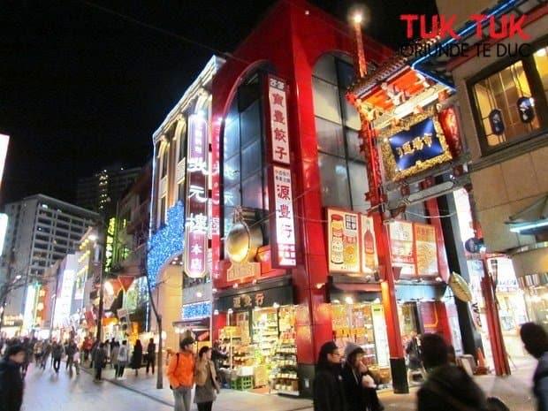 Yokohama: portul viitorului si cartierul chinezesc IMG 1520