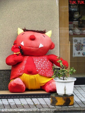 Foto: Colours of Japan IMG 2154