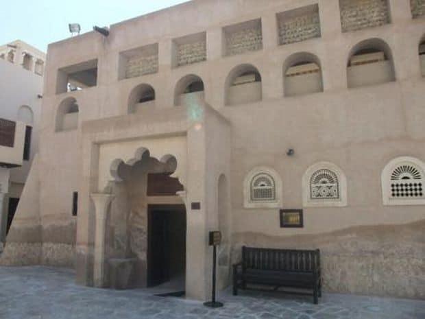 Cele mai tari atractii turistice din Dubai Al Ahmadia School