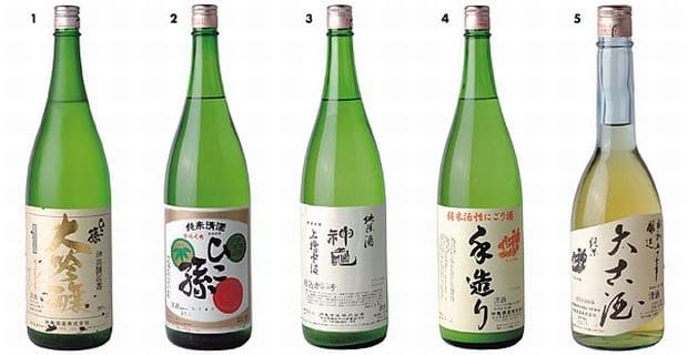 Totul despre sake sake2