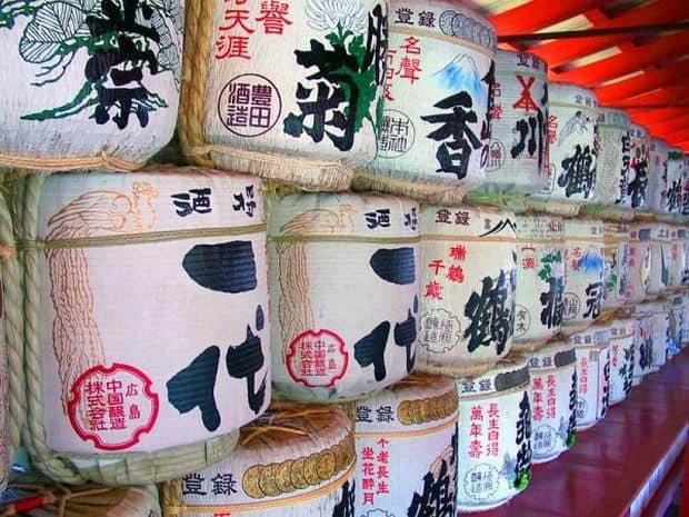 Totul despre sake sake3
