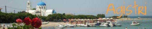 Insulele grecesti agistri1