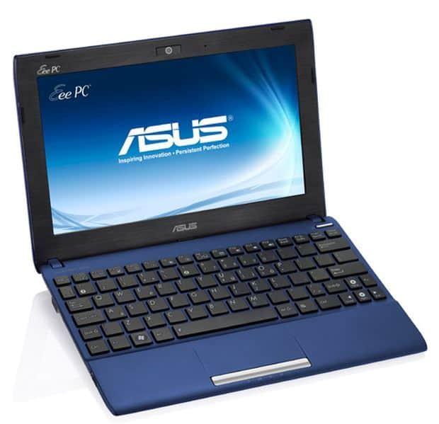 Cele mai bune laptopuri pentru calatorie in 2012 asus eee pc 1025c bbk301