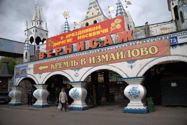 Piata Izmailov din Moscova Piata Izmailov din Moscova izmailov