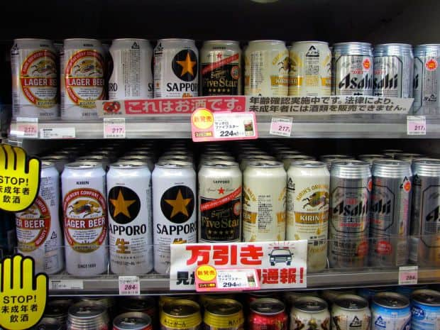 Ghidul bauturilor japoneze pentru incepatori bere japoneza