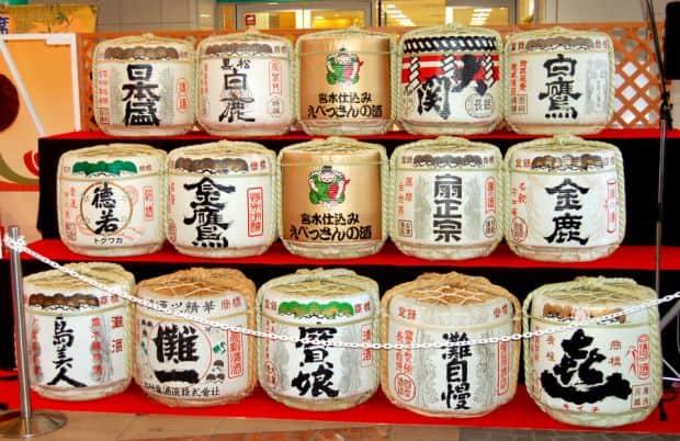 Ghidul bauturilor japoneze pentru incepatori sake
