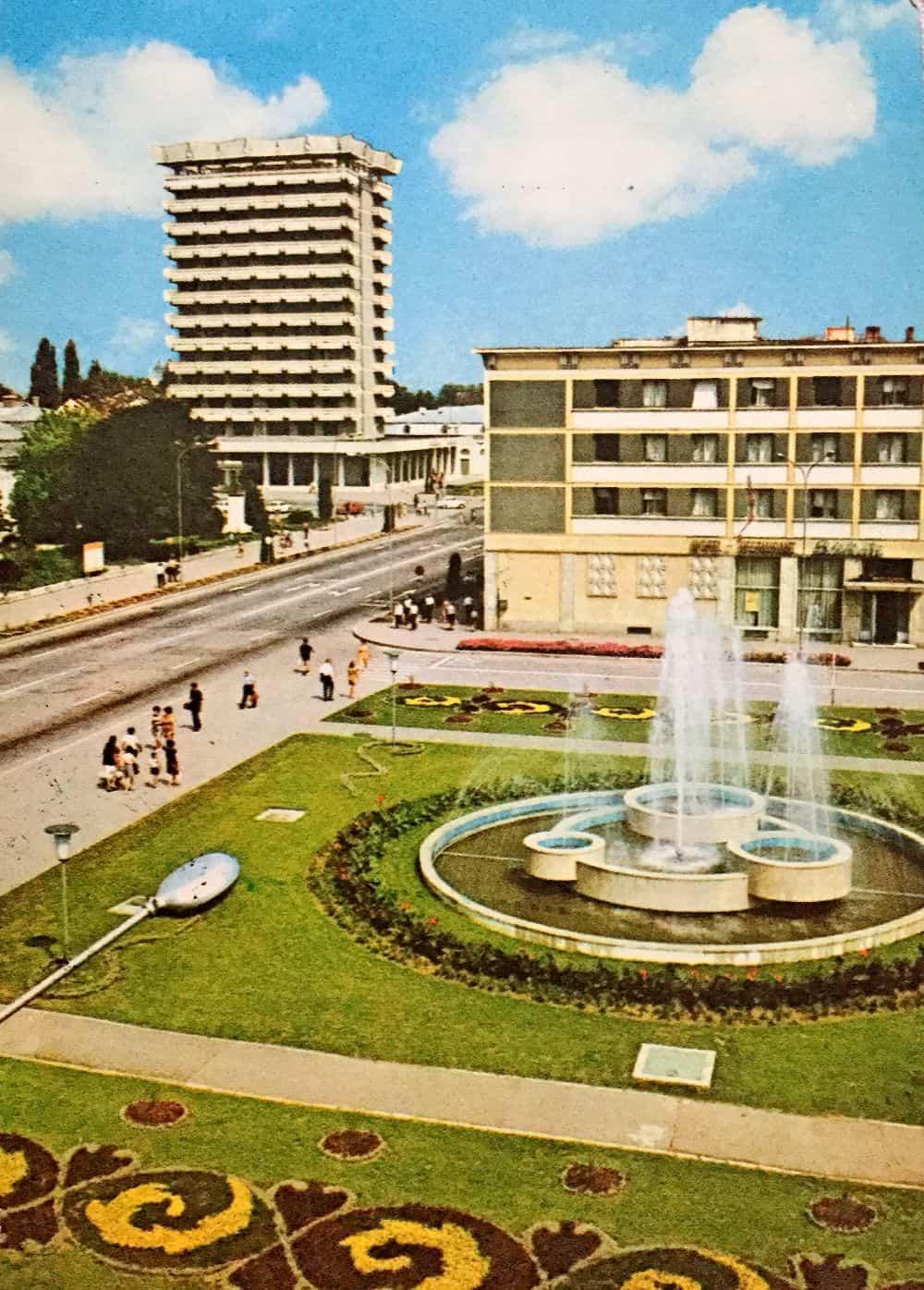Bacău, centru. 1973 ilustrate din Romania 13 ilustrate vechi din România Bacau centru 1973