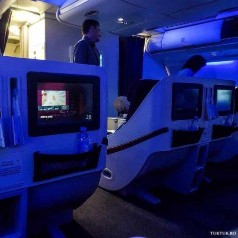 business class qatar 1