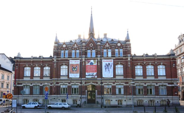 Muzeul designului