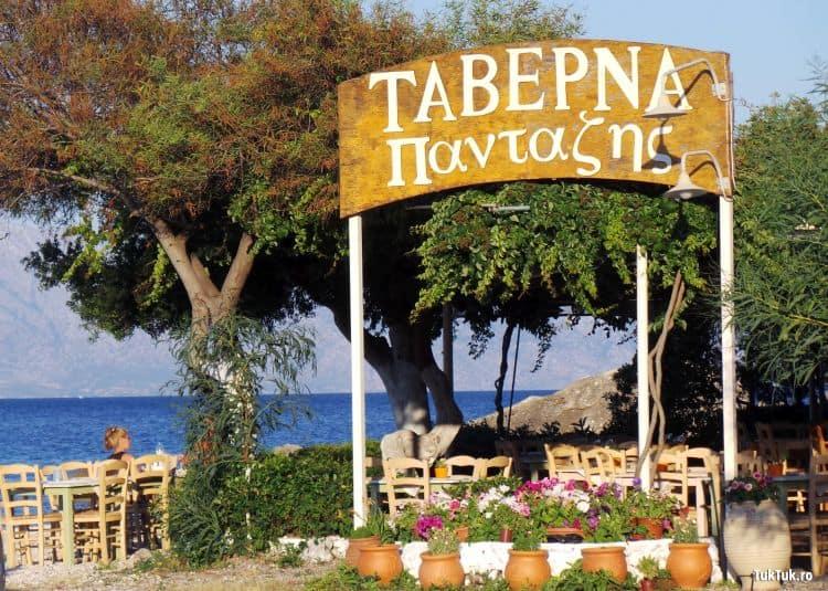 In Lefkada, ca peste tot in Grecia, se mananca bine. Ba chiar, parca, mai bine ca-n alte insule.