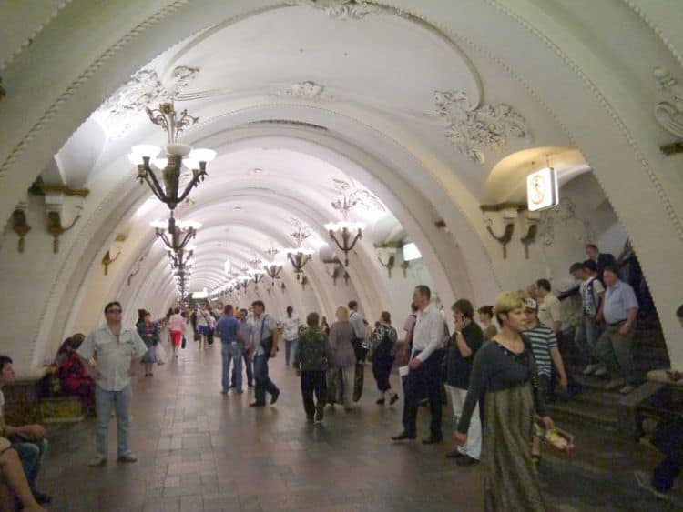 Arbatskaya