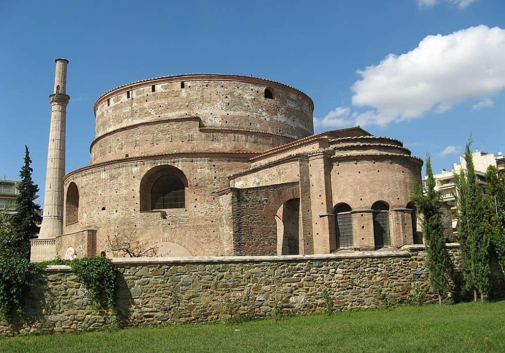 Rotonda lui Galerius