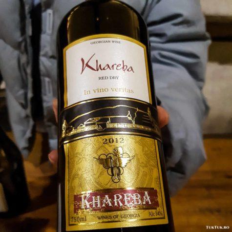 vinuri georgiene 4