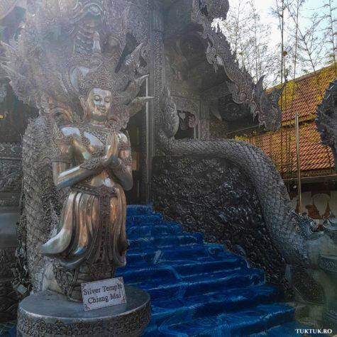 templul de argint 12