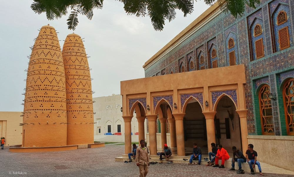 Qatara Village doha