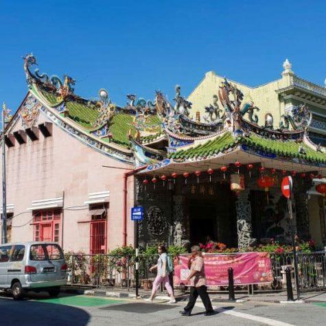 penang street 14