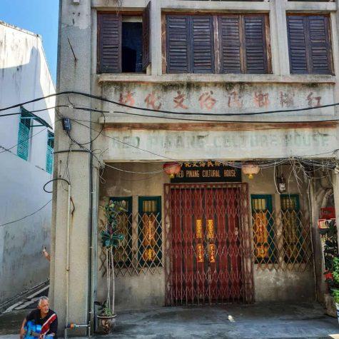 penang street 8