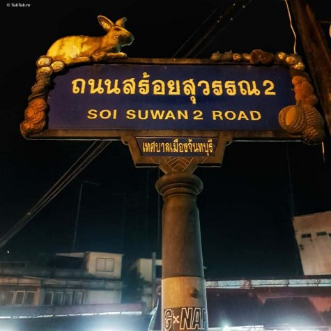 chanthaburi night market 8