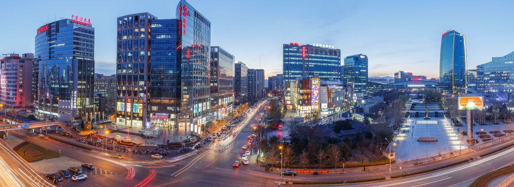 beijing Cunoscută ca fiind cea mai populată țară din lume, China este o destinație fascinantă de vacanță care te așteaptă să o explorezi în lung și-n lat.